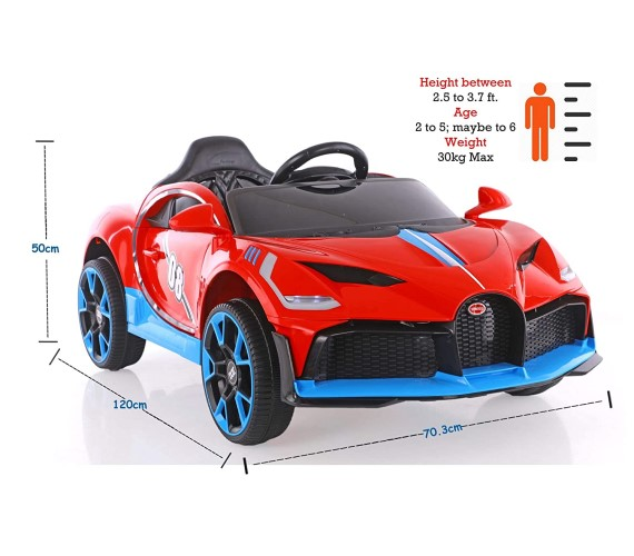 Bugatti Battery Operated Car For Kids , Battery Operated Bugatti Ride On Car for Kids (2 to 6YRS), Red